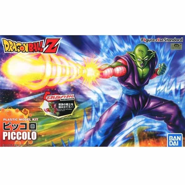 Dragon Ball Z Figure Rise Standard Piccolo