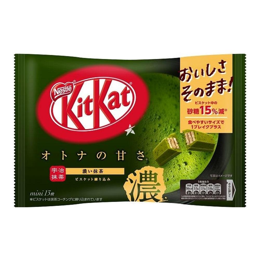 Nestlé KitKat 13 sweets of adult matcha