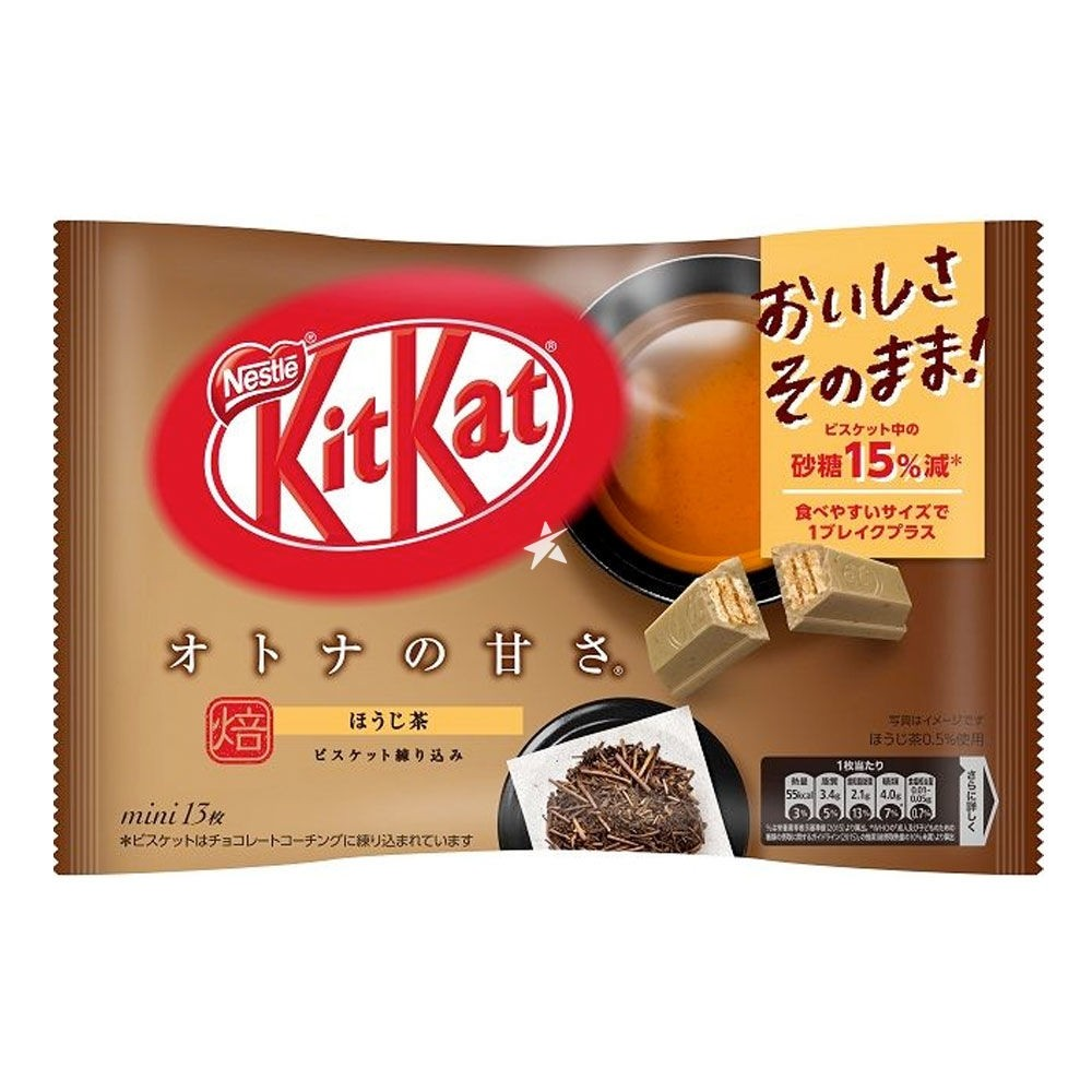 Nestle KitKat Adult Sweetness Hojicha 13 Sheets