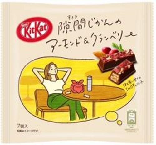 Nestlé KitKat Almond & Cranberry 7 pieces