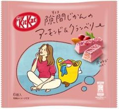 Nestlé KitKat Ruby Chocolate Almond & Cranberry Almond & Cranberry 6 pieces