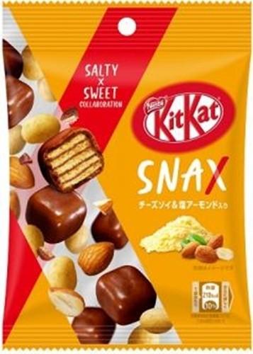 Nestle KitKat Snacks Cheese Salt Almonds