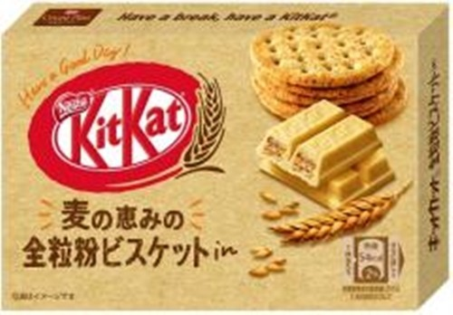 Nestlé KitKat Mini Whole Wheat Biscuits in 3