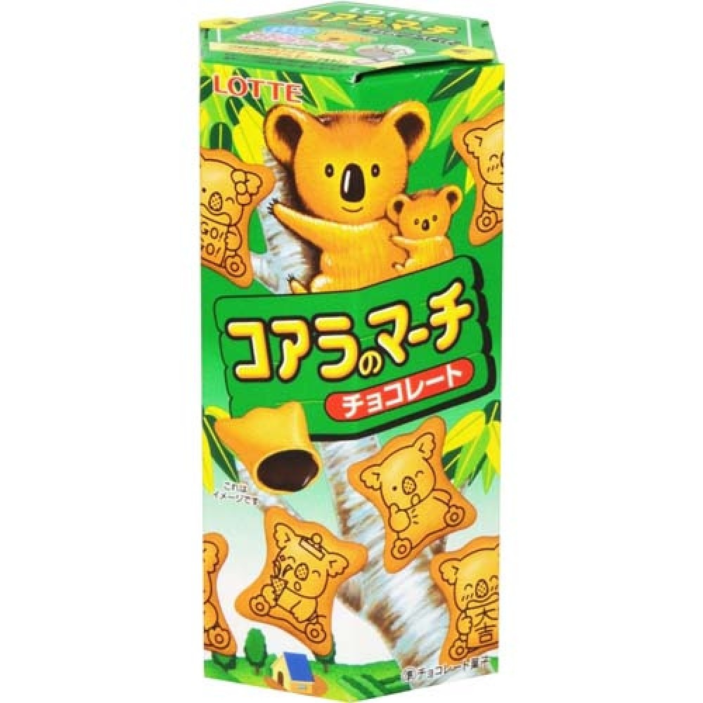 Koala's March Chocolate Cream Biscuits Biscuits