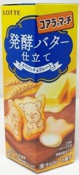 Koala's March Fermented butter 48g