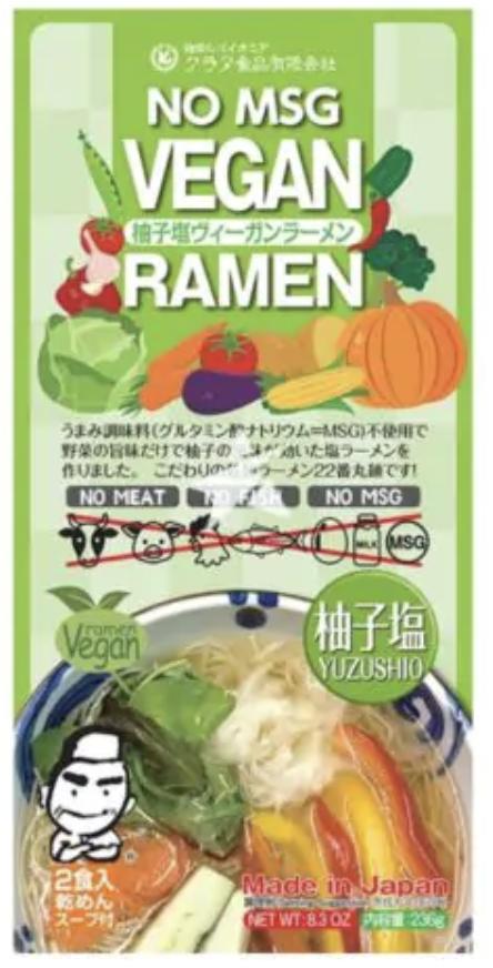 Kurata Yuzushio Vegan Ramen 236g