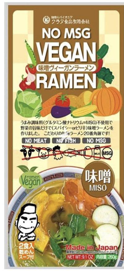 Kurata Miso Vegan Ramen 260g