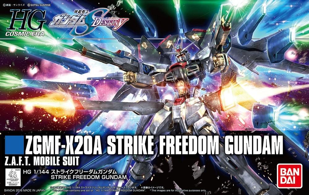HG STRIKE FREEDOM GUNDAM 1/144 - GUNPLA