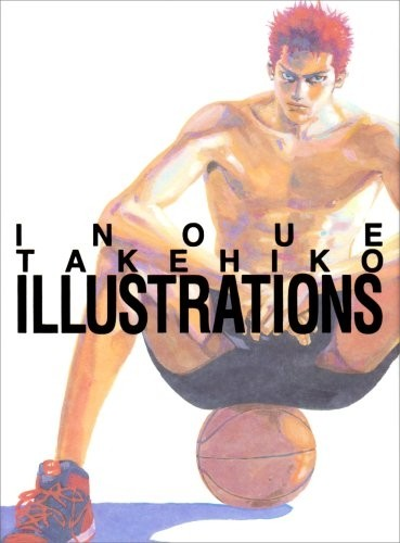 Slam Dunk Inoue Takehiko Illustrations - (Japanese Import)