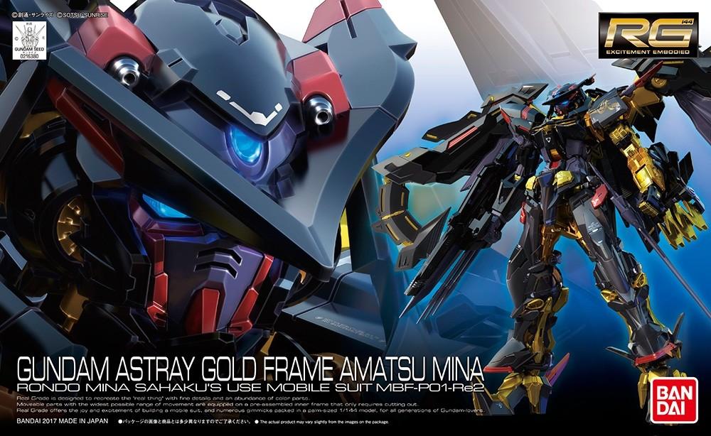 RG GUNDAM ASTRAY GOLD FRAME AMATSU MINA 1/144 - GUNPLA