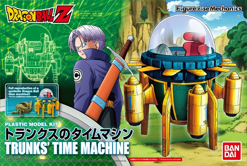 DRAGON BALL Z FIGURE RISE TRUNKS TIME MACHINE