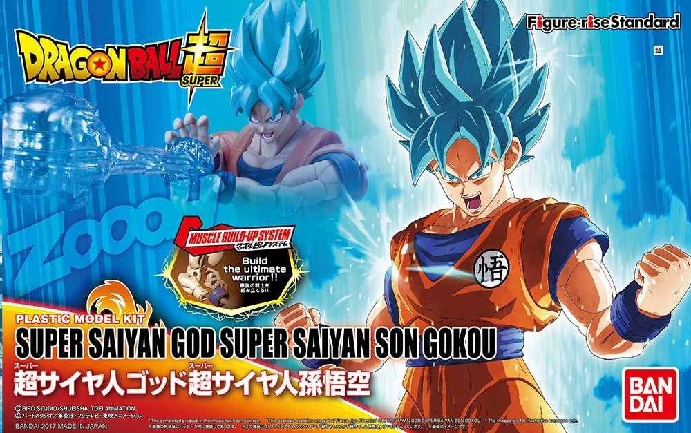 DRAGON BALL SUPER FIGURE RISE SUPER SAIYAN GOD SUPER SAIYAN SON GOKOU