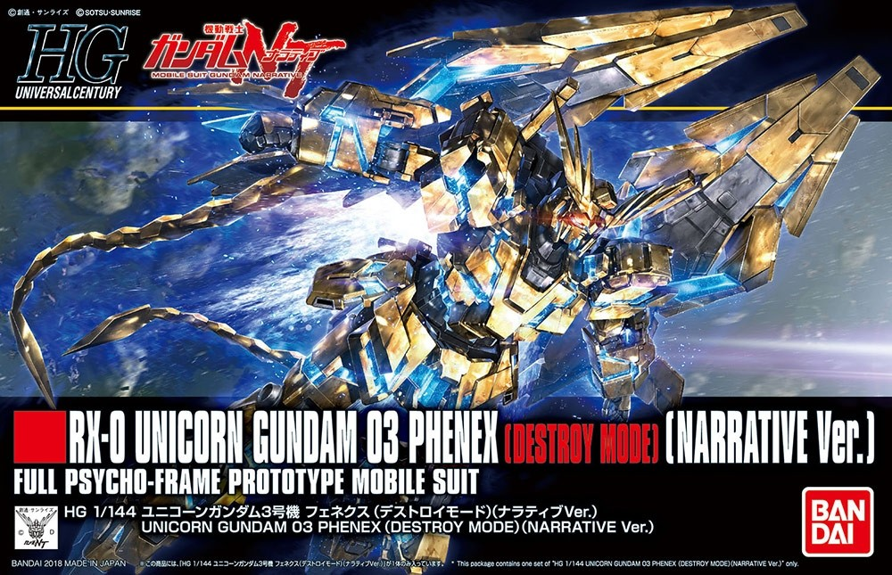 HGUC RX-0 UNICORN 03 PHENEX [DESTROY MODE] [NARRATIVE Ver.] 1/144 - GUNPLA