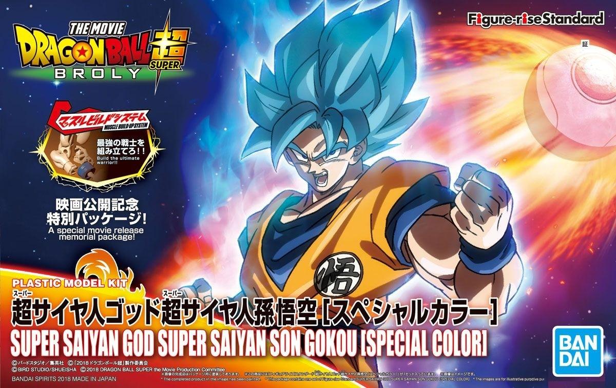 DRAGON BALL SUPER FIGURE RISE SUPER SAIYAN BLUE SON GOKOU (SPECIAL COLOR)