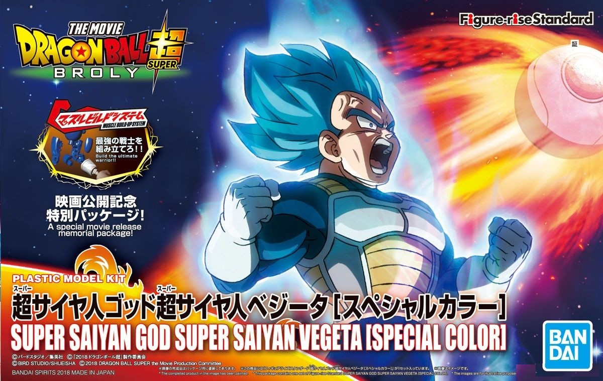 DRAGON BALL SUPER FIGURE RISE SUPER SAIYAN GOD SUPER SAIYAN VEGETA (SPECIAL COLOR)