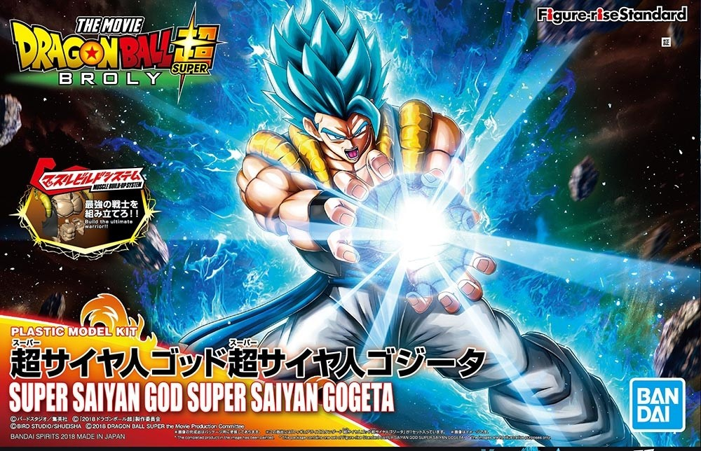 DRAGON BALL SUPER FIGURE RISE SUPER SAIYAN GOD SUPER SAIYAN GOGETA