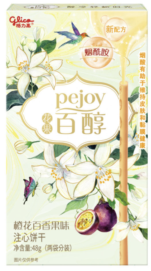 Pejoy Orange Blossoms & Passion Fruit Flavour Biscuit Sticks