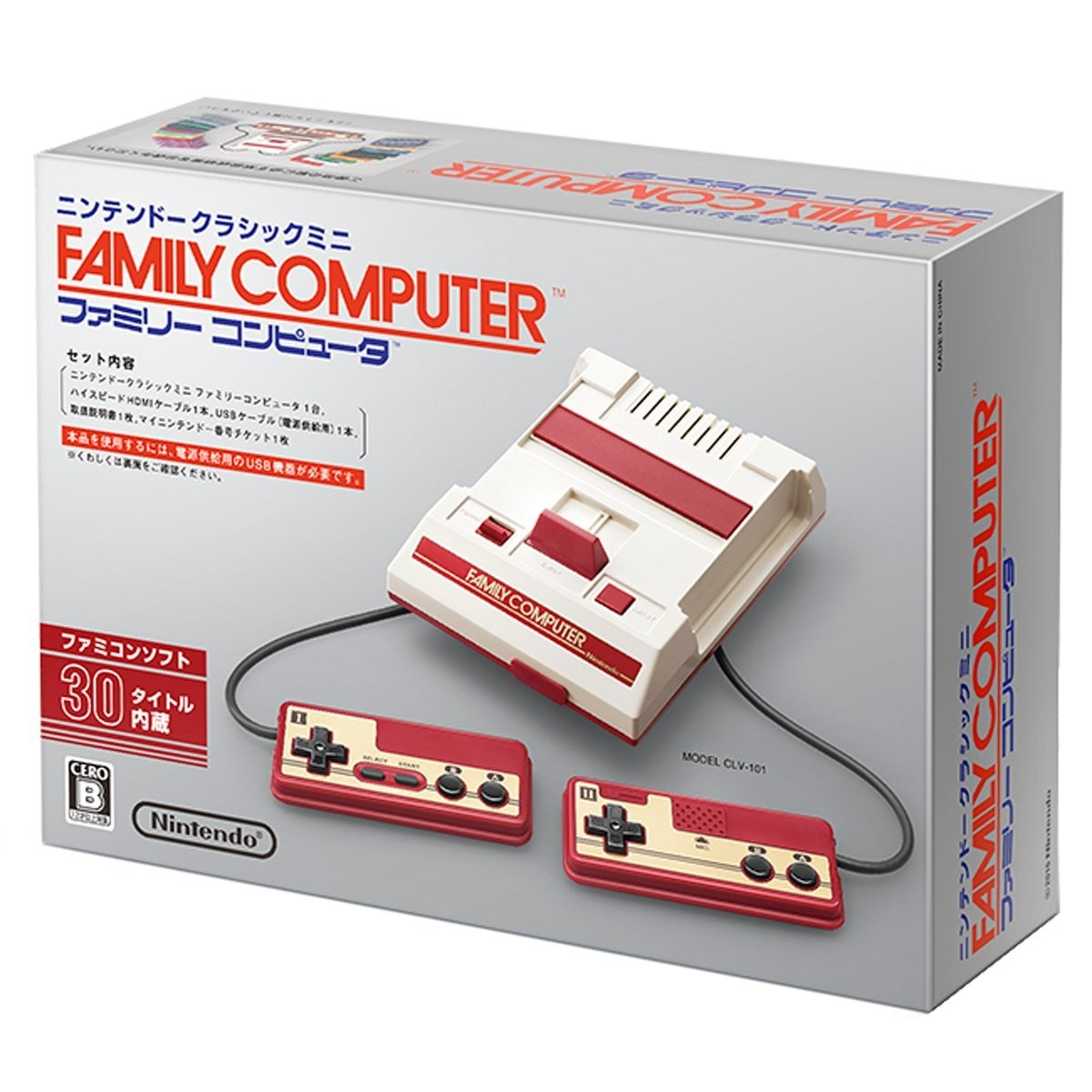 Nintendo Classic Famicom Mini [Japanese Import]