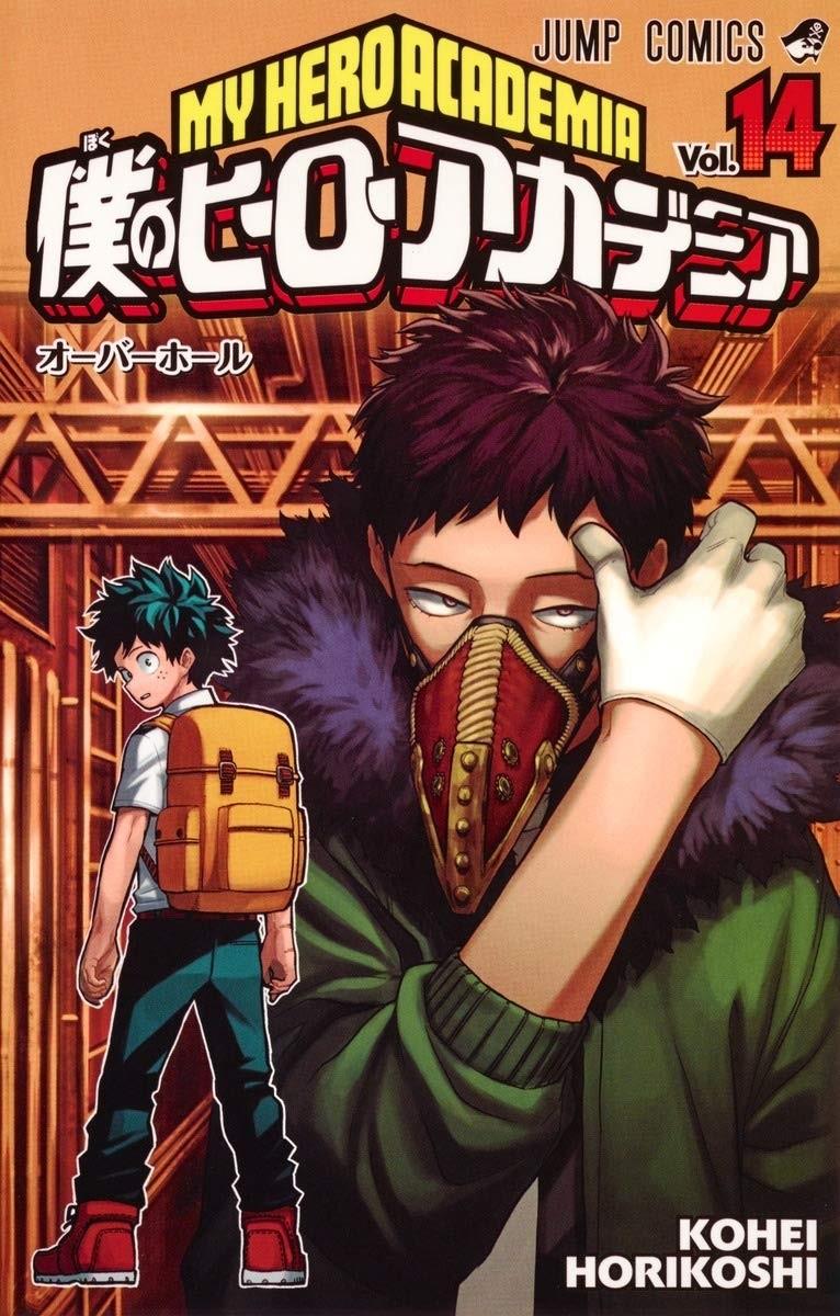 My Hero Academia Set, Vol. 14-26 (Japanese Import)