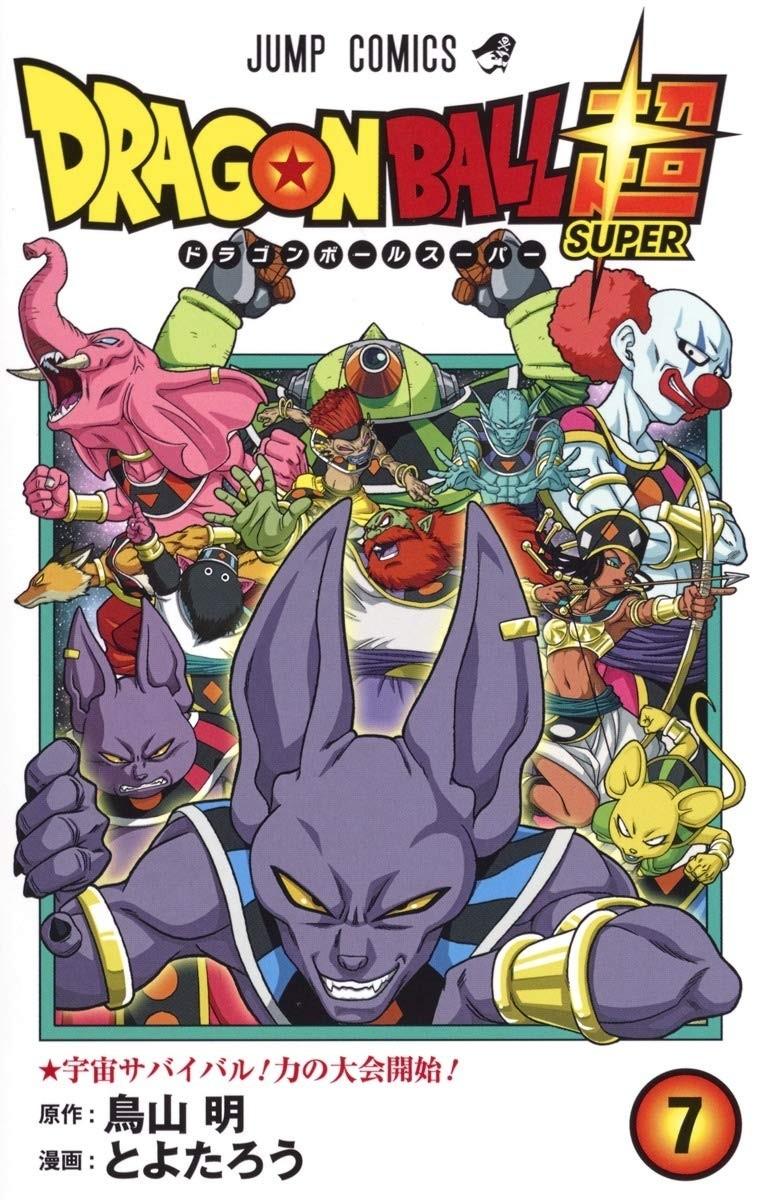Dragon Ball Super, Vol. 7 by Akira Toriyama (Japanese Import)