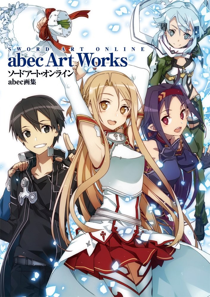 Sword Art Online abec Artworks