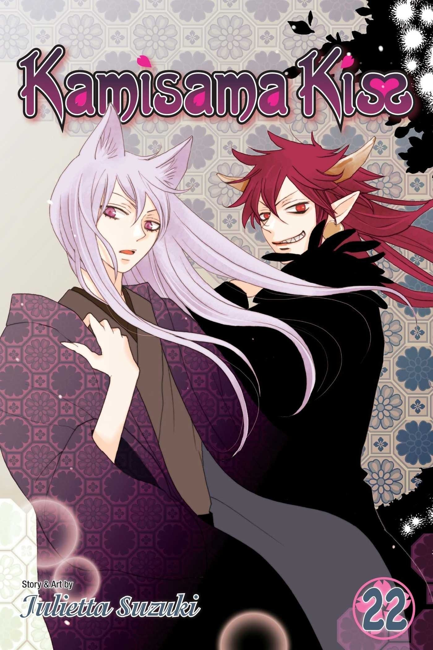 Kamisama Kiss, Vol. 22