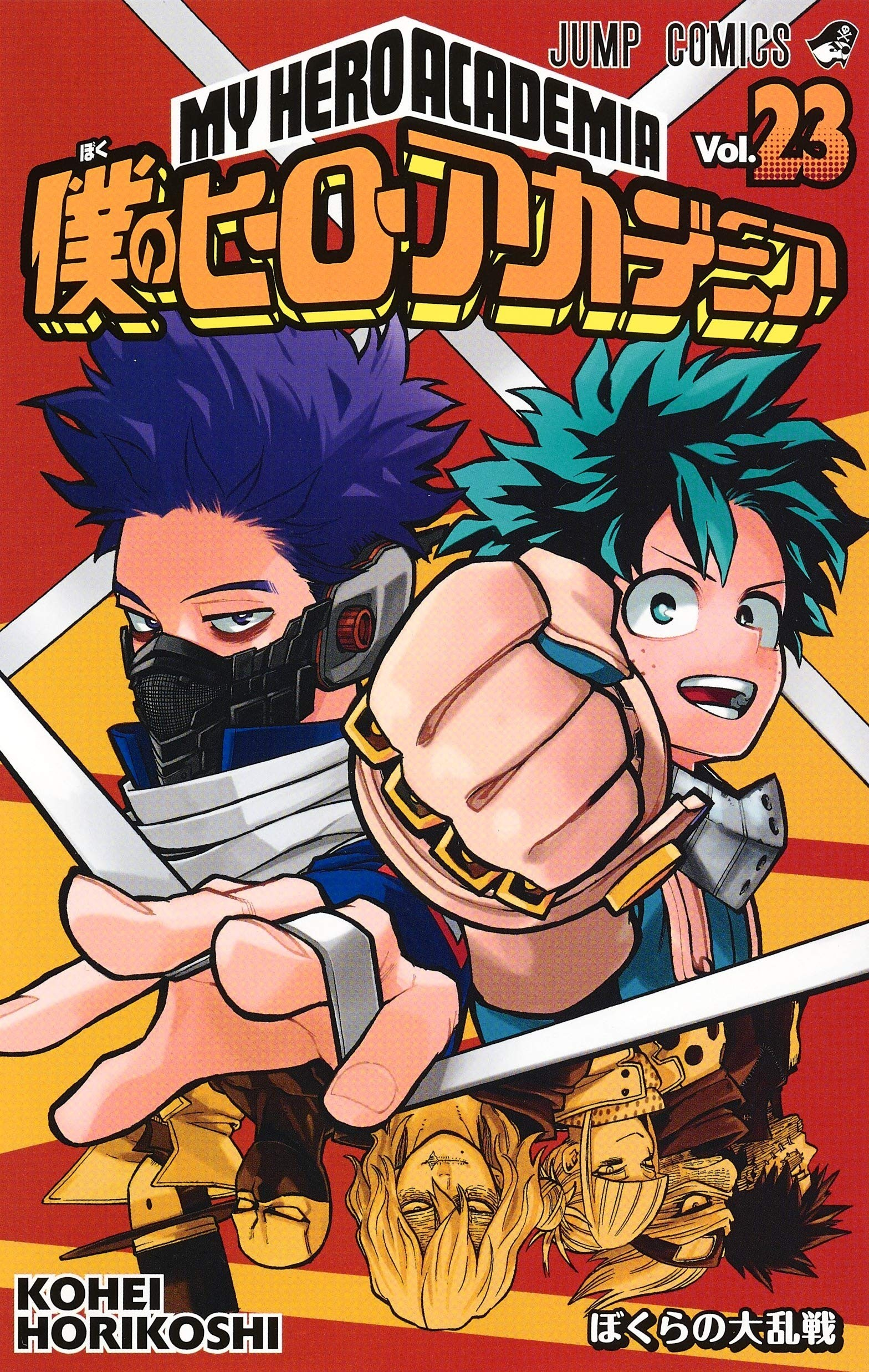 My Hero Academia, Vol. 23 (Japan Import)