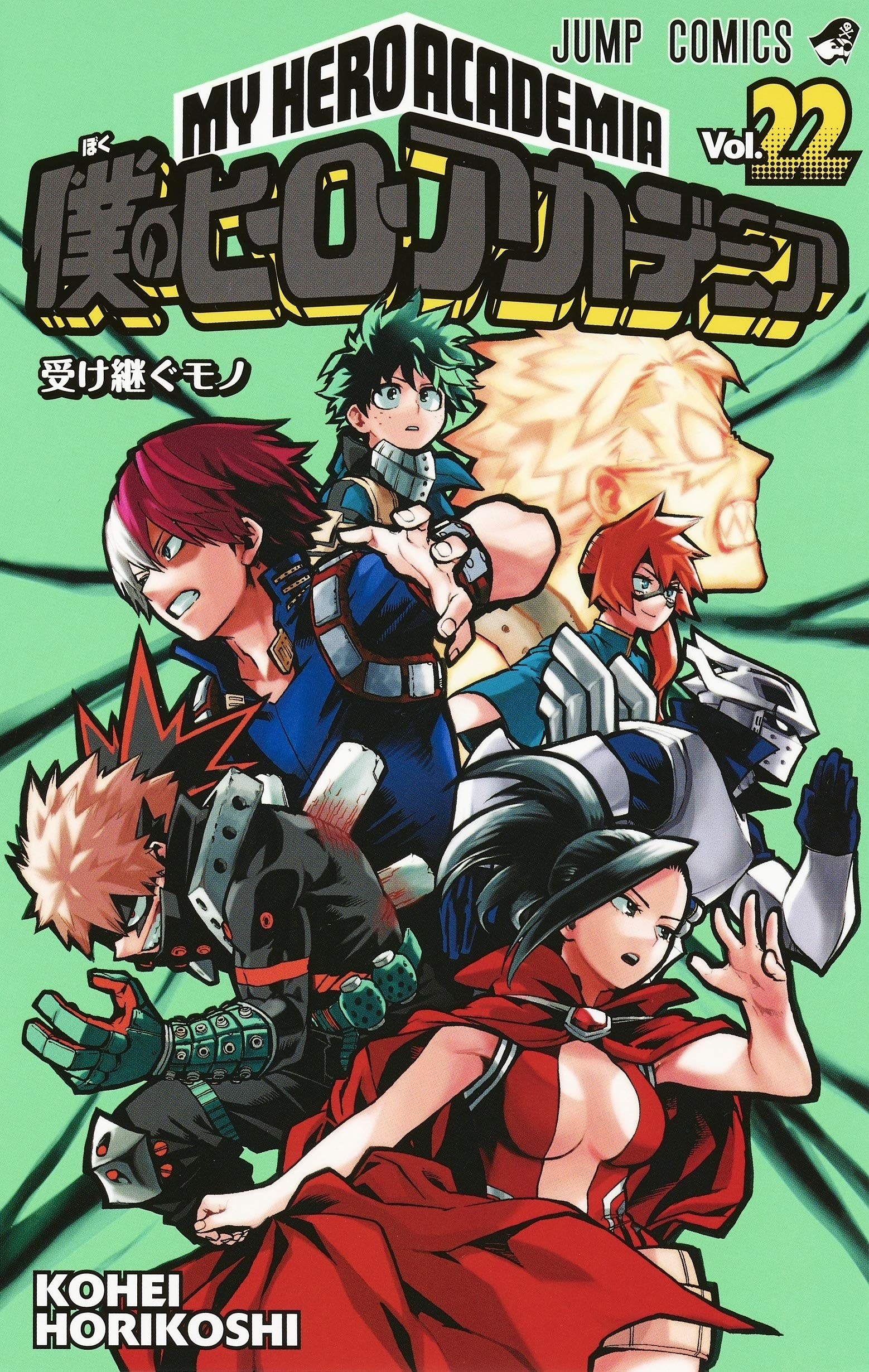 My Hero Academia, Vol. 22 (Japan Import)