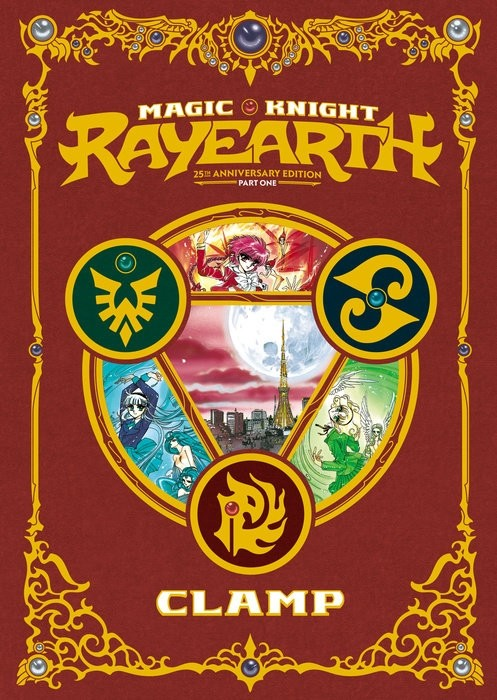 Magic Knight Rayearth 25th Anniversary Manga Box Set