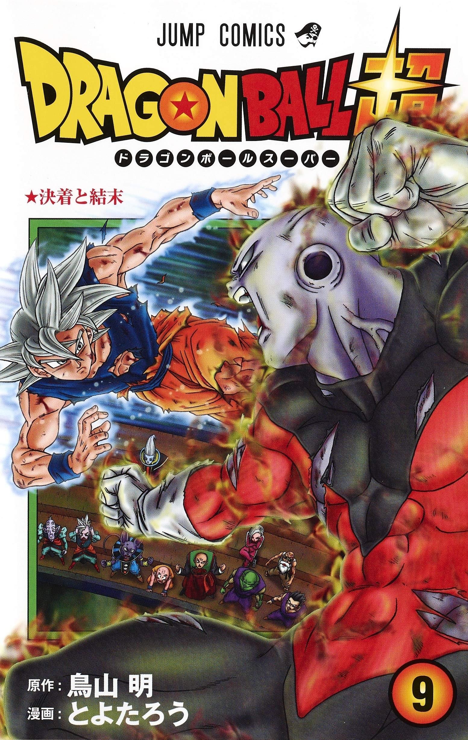 Dragon Ball Super, Vol. 9 (Japanese Import)