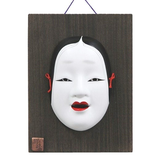 Kabuki Mask Onna with Ornamental Wooden Plate
