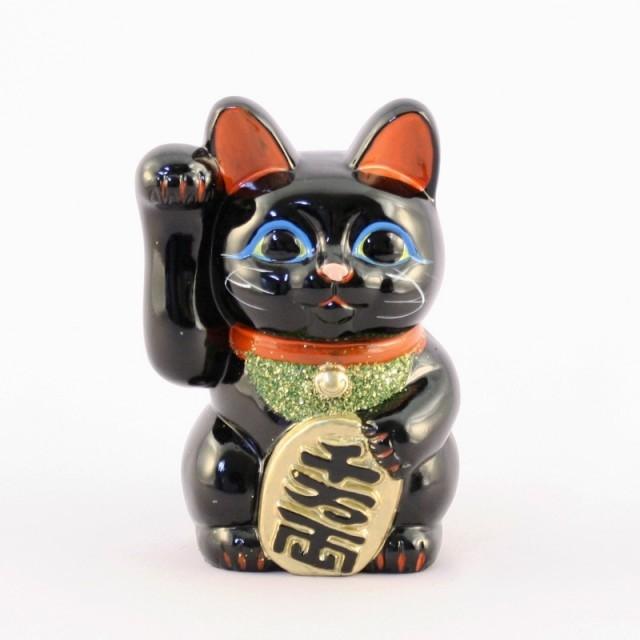 Maneki Neko - Black Lucky Cat #4