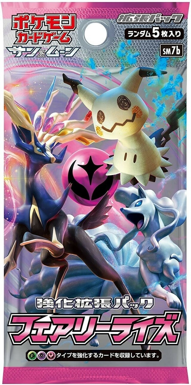 Pokemon TCG Sun & Moon Expansion Pack Fairy Rise Booster (Japan Import)