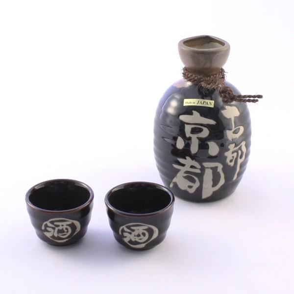 Sake Set Kuromaru Kyoto
