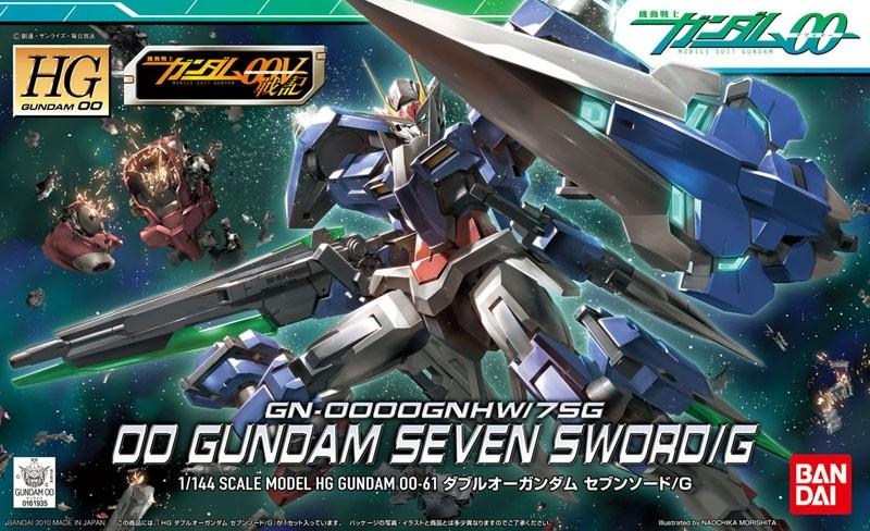 HG OO GUNDAM SEVEN SWORD/G 1/144 - GUNPLA