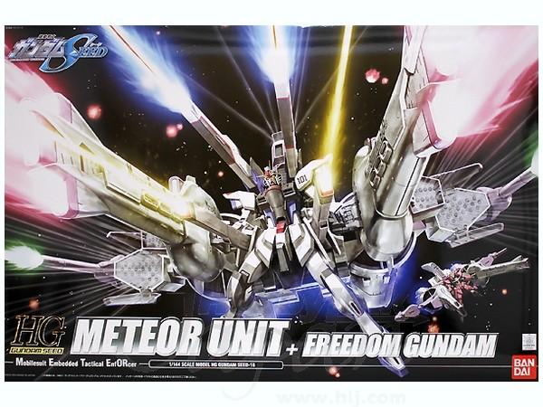 HG METEOR UNIT + FREEDOM GUNDAM 1/144 - GUNPLA