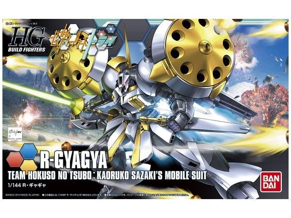 HGBF R-GYAGYA 1/144 - GUNPLA