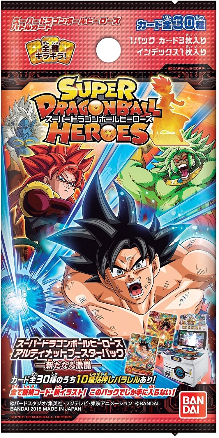 Super Dragon Ball Heroes TCG: The New Fierce Battle Booster Pack (Japan Import)