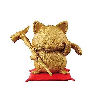 "Dragon Ball Figure ""Summer Gift"" Series Figures - Master Karin Gold 12 cm"