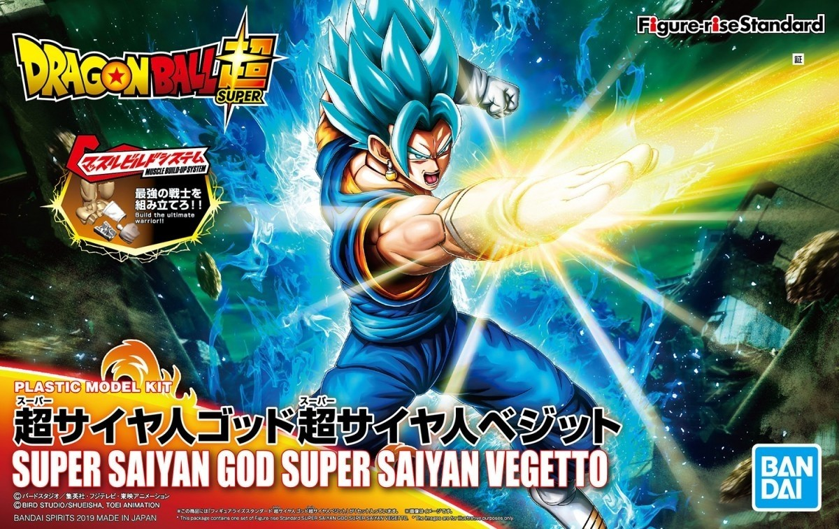 DRAGON BALL SUPER FIGURE RISE SUPER SAIYAN GOD SUPER SAIYAN VEGETTO