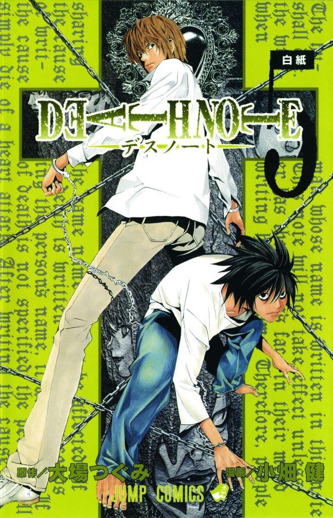 Death Note Vol. 05