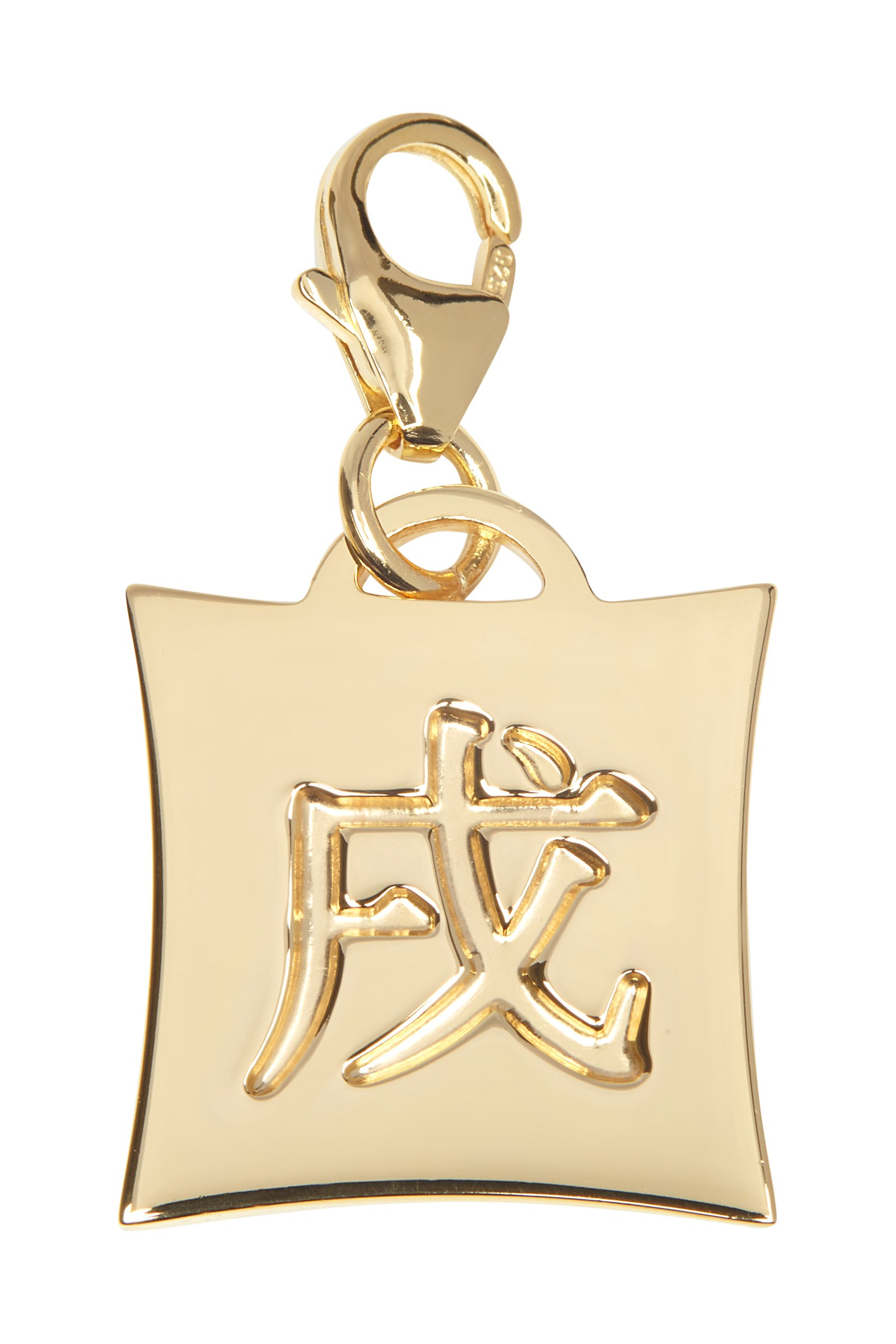 Japanese Star Sign Charm - Dog - 18KT Gold Plated