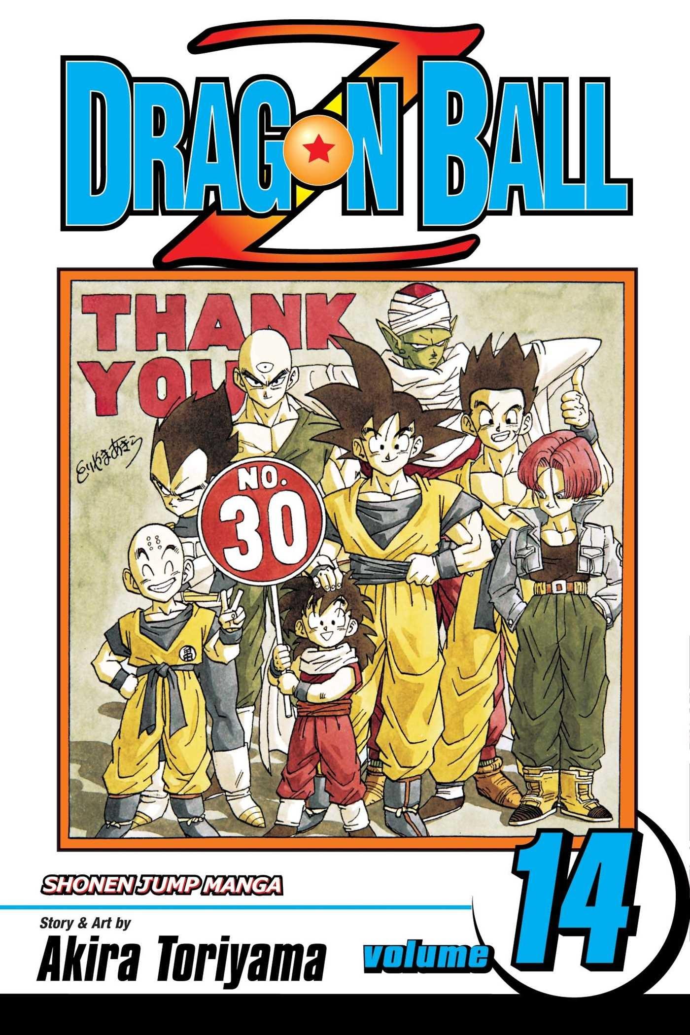 Dragon Ball Z, Vol. 14 by Akira Toriyama