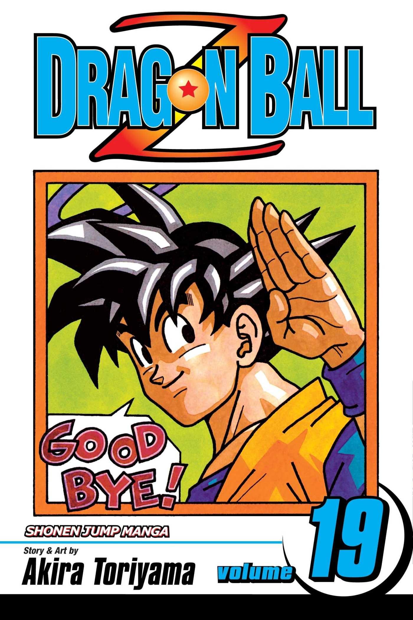 Dragon Ball Z, Vol. 19 by Akira Toriyama