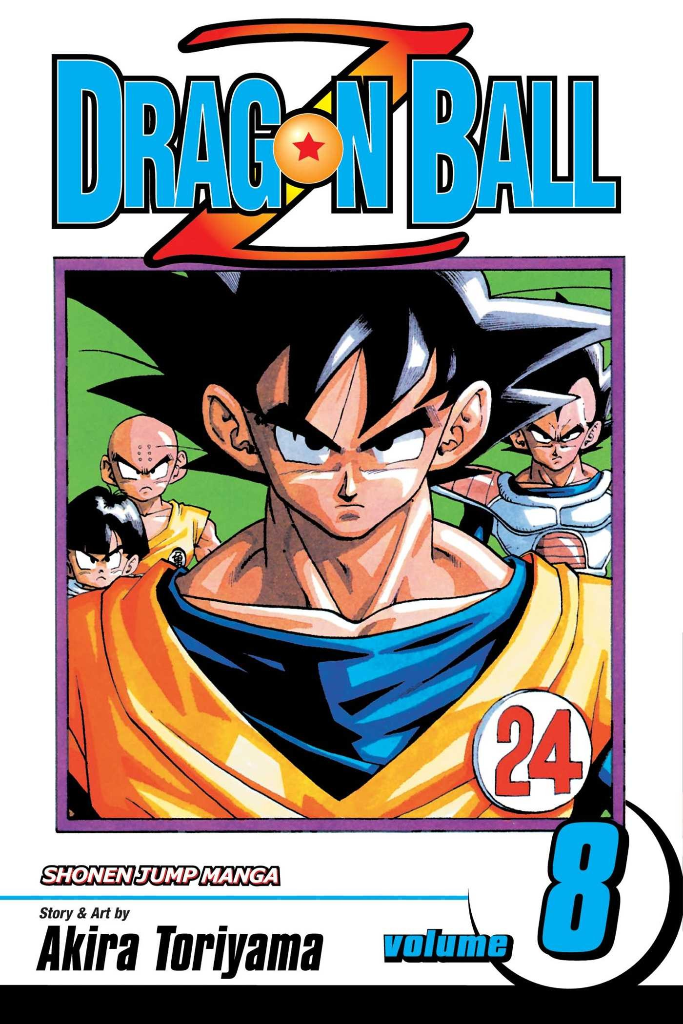 Dragon Ball Z, Vol. 08 by Akira Toriyama