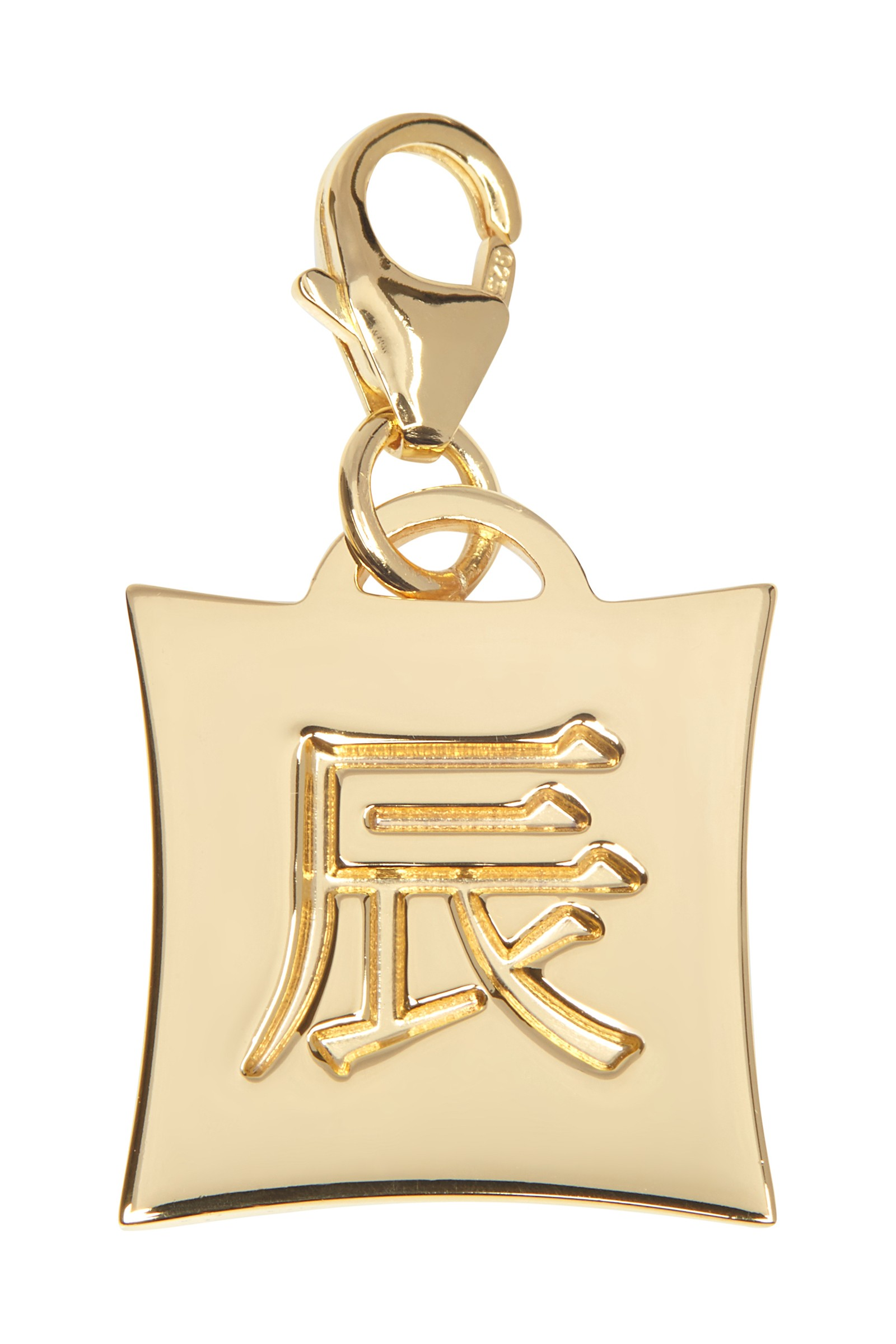 Japanese Star Sign Charm - Dragon - 18KT Gold Plated