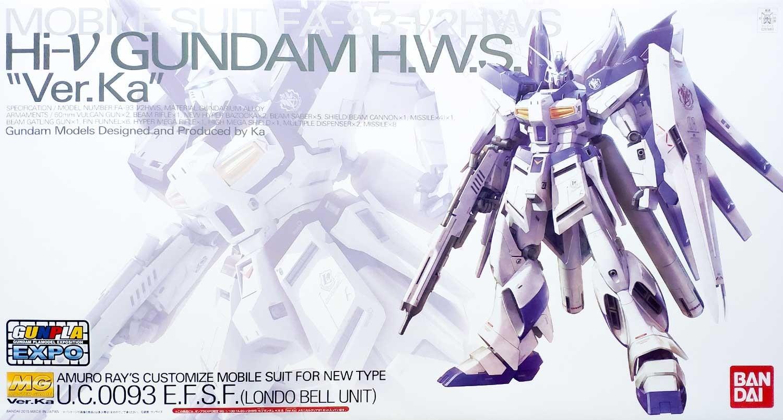 "MG Hi-NU GUNDAM H.W.S. ""Ver. Ka"" CLEAR COAT GUNPLA EXPO 1/100 - GUNPLA"