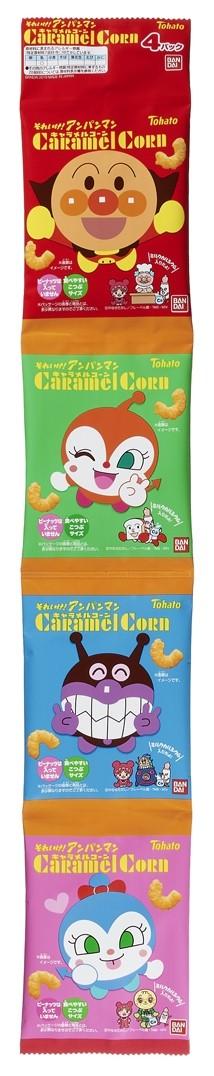 Anpanman Caramel Corn strip 4