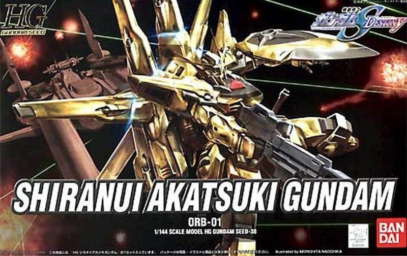 HG SHIRANUI AKATSUKI GUNDAM 1/144 - GUNPLA