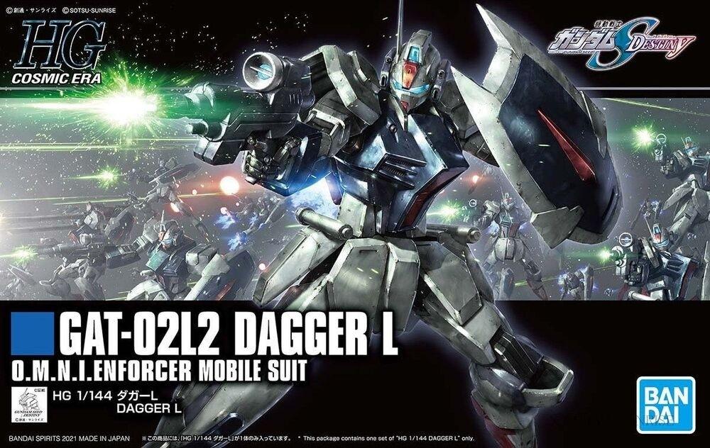 HGCE GAT-02L2 Dagger L 1/144 - GUNPLA
